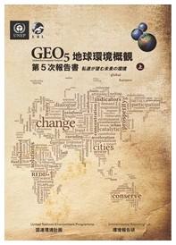 geo5a